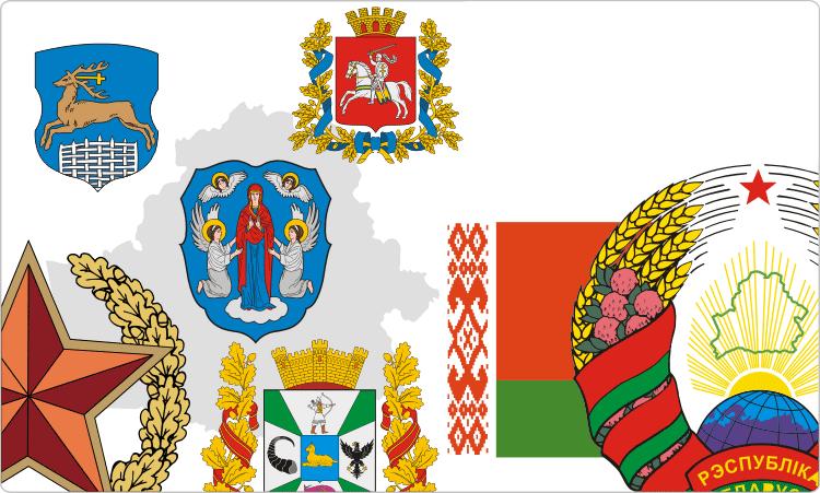 Heraldry of Belarus