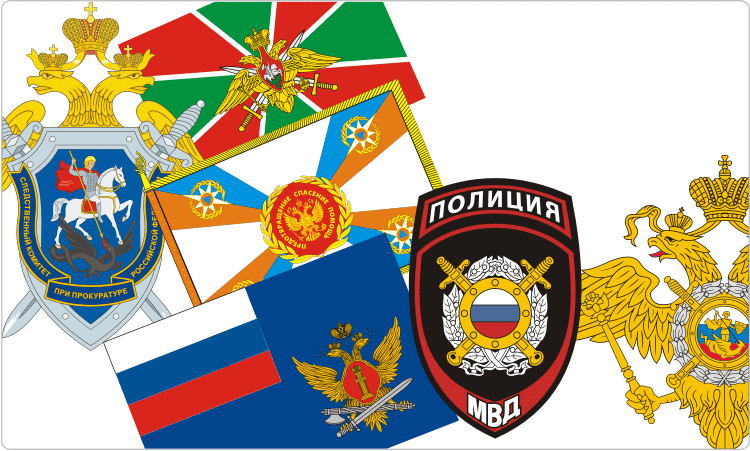 Russian Governmental Emblems