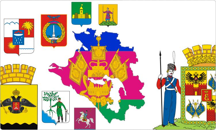 Символика Краснодарского края