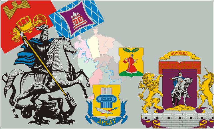 Символика Москвы