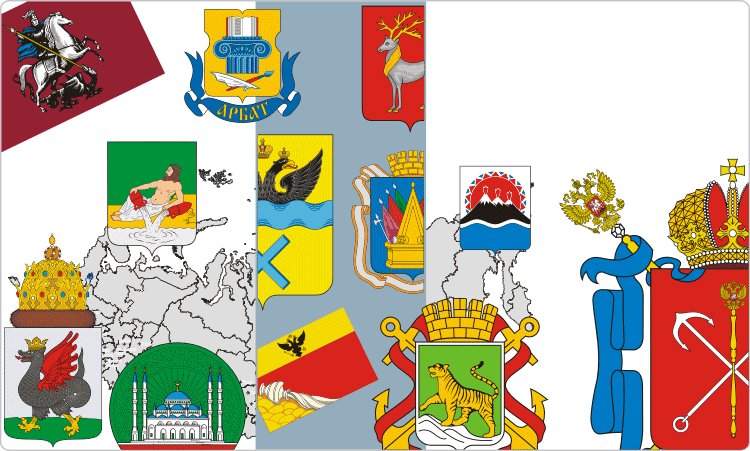 Территориальная символика России