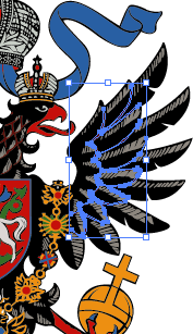 Российский двуглавый орёл